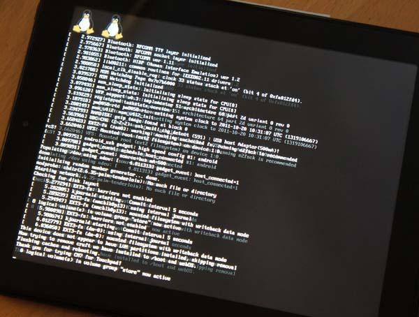 CyanogenMod ACMEUninstaller